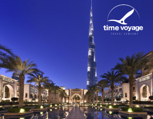 Palace Downtown Dubai 5*
